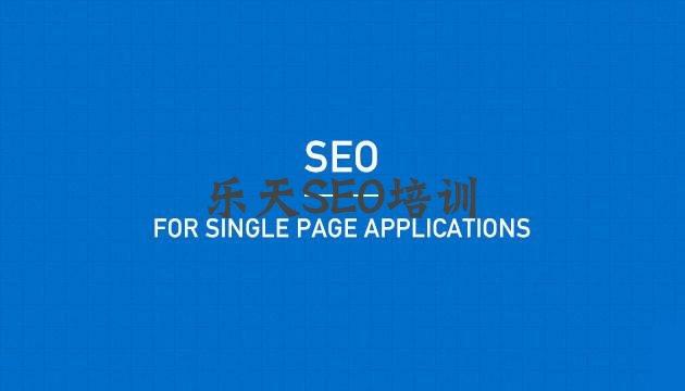 单页SEO排名视频教程