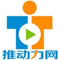 推动力网SEO优化培训视频教程/网站SEO系统培训班视频教程