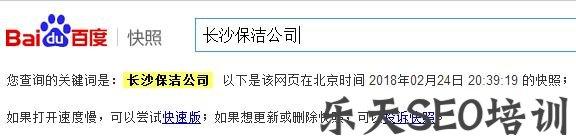 【seo技术培训】壳壳虫:中文分词对于SEO有什么影响?
