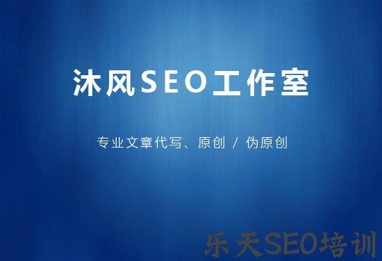 【张岩seo】怎样写好文章,写好文章的技巧和方法