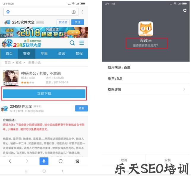 【百度seo排名】百度搜索将推出清风算法2.0 严厉打击欺骗下载