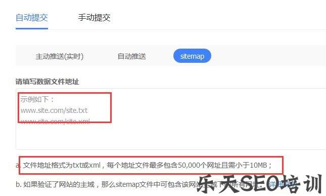 【北京seo培训】网站地图有什么用,网站地图使用注意事项