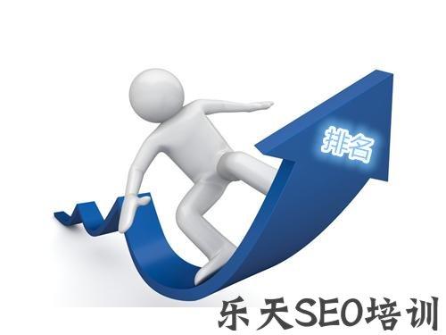 【seo搜索优化】梅州SEO:SEO不要过于纠结排名,别忽视细节