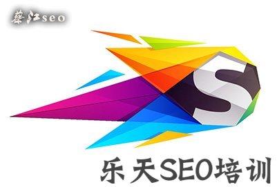 【google关键词排名】青海企划行业交流平台:想要网站排名好,关键词布局很重要