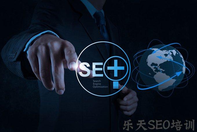【栏目规划】和田SEO:外链发布的注意事项有哪些?