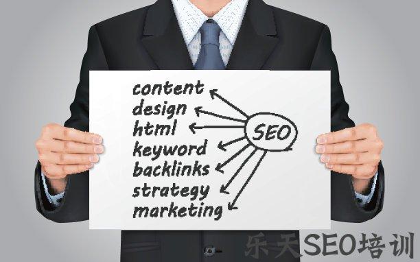 【怎样建立自己的博客】乐昌SEO培训:Seo如何优化页面?如何分类?