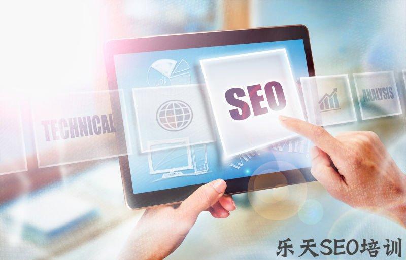 【12306ng】扶余SEO:提升网站排名的三个关键词优化方法!