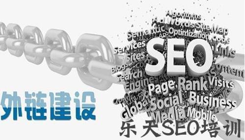 【google关键词分析】青海企划平台:网站排名与收录之间有什么关系?