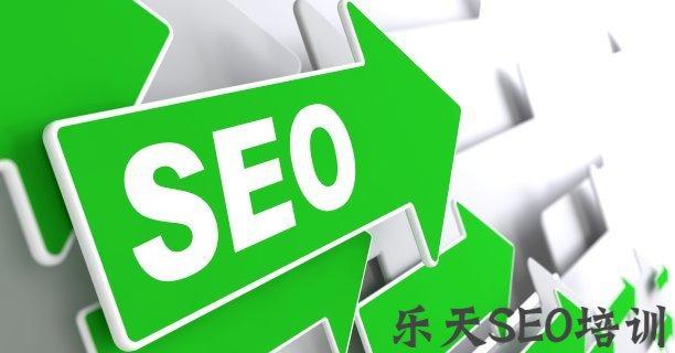 【免费seo软件】桐城SEO培训:网站布局如何优化