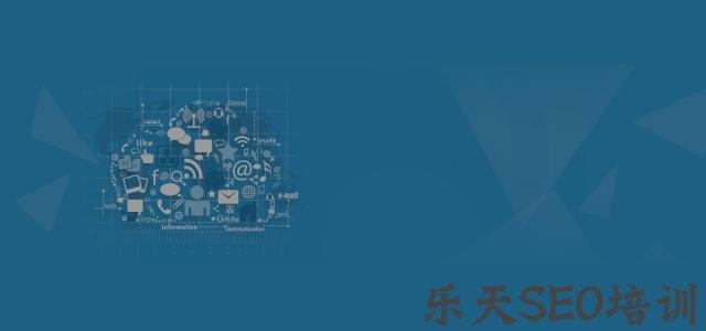 【seo顾问】广西企划行业交流平台:网站优化过度之后的表现及解决方案