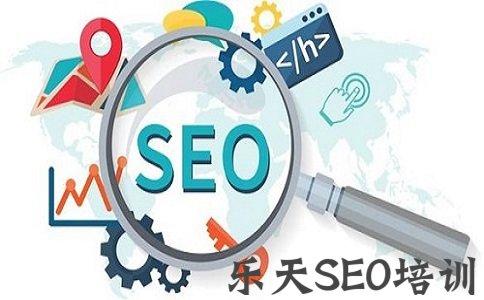 【培训seo】永安SEO培训:不同网站优化的时期,要制定不同的优化方案