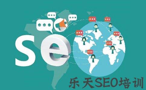 【如何删除百度快照】沧州SEO培训:文本外链建设对网站排名有何帮助?