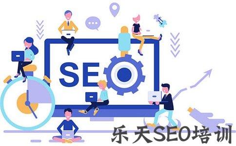 【seo研究协会网】滕州SEO培训:网站被挂马后,怎样处理才可以快速恢复