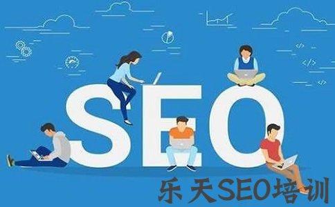 【山东seo】海伦SEO:合理布局网站长尾关键词,网站流量暴增