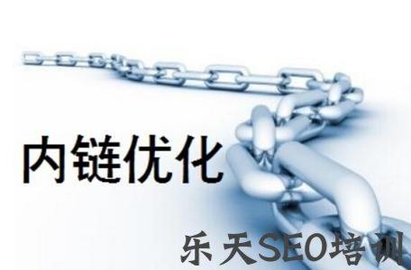 【建立网站的步骤】南昌SEO:网站内链优化,内链标准你知道多少?