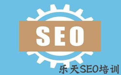 【百度点击软件】章丘SEO:企业网站建设应该避免哪些问题?