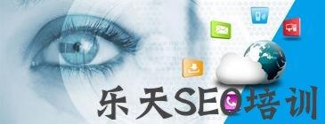 【秀文qq笔文学】朝阳SEO:什么方法可以增加高质量的外链