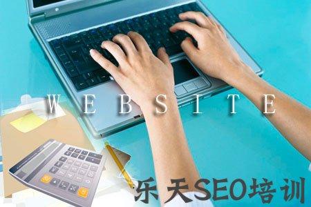 【链接买卖】九台SEO:企业怎样才能选择到适合自己的网站类型?