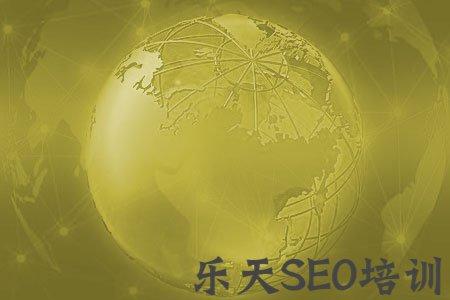 【google关键词分析】河北企划行业交流平台:php网站建设有什么优势可言?