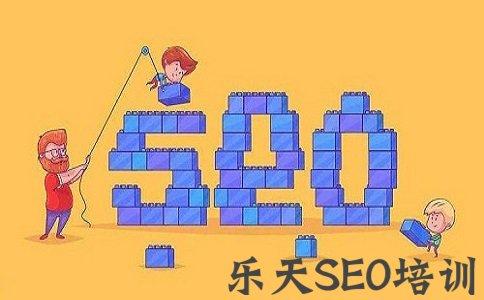 【百度seo点击软件】三明SEO:设计网站哪些细节能体现用户友好度?