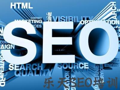 【seo培训】网站优化,提取关键词排名技术直指之处