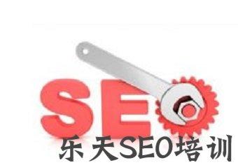 【苏州旺道seo】秋季减肥:网站推广该怎样做好SEO优化和营销呢