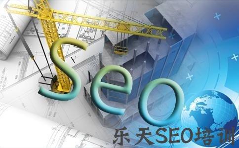 【seo顾问服务】打胎药价格:提高搜索引擎抓取要素有哪些?