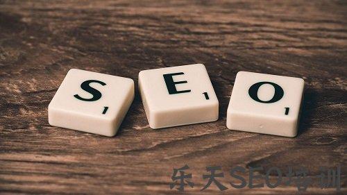 【seo培训公司】设备保险:影响网站搜索引擎排名的因素都有哪些,你知道