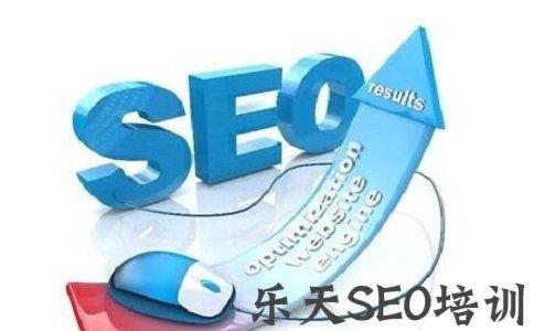 受搜索引擎信赖的高质量网站要如何打造?