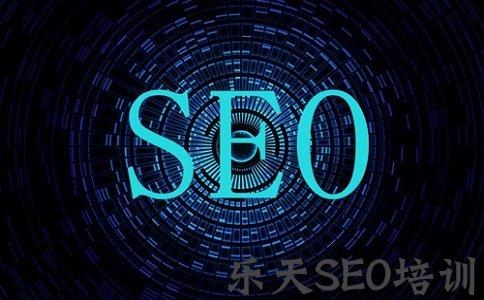【鸿门宴是什么意思】王承书:重庆网站优化建设锚文本有哪些作用?