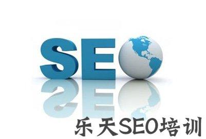 【seo808论坛】张彬彬个人资料:网站排名差,因为你不懂SEO差异化技术