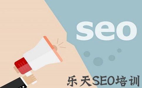 【优化排名】石宗源:重庆SEO优化交换友情链接有哪些注意事项?