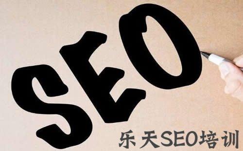 【免费seo诊断】李婷个人资料:seo优化如何做好自己网站排名