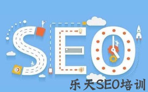 SEO优化文章如何让搜索引擎喜欢呢?