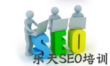 【大通cms】嘉善一中:为什么排名首页的网站被搜索引擎认可?