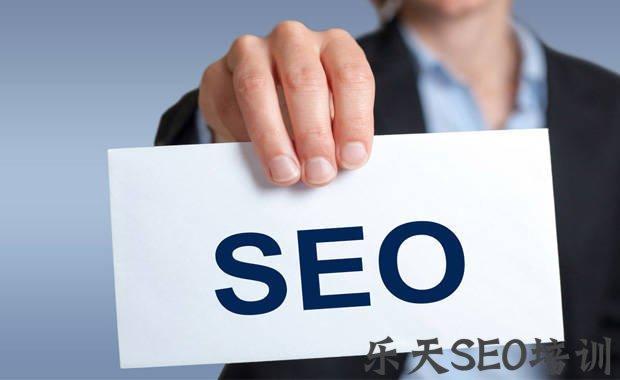 【google优化】韦唯简历:网站高质量内容一定是原创内容吗?
