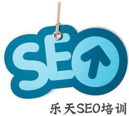 【seo培训课程】黄忠简介:利于搜索引擎的网站是什么样的