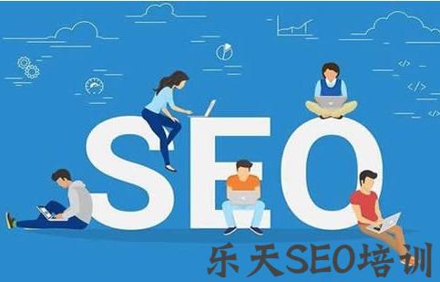 【seo入门教程】保剑锋个人资料:网站推广怎样对标题进行优化?