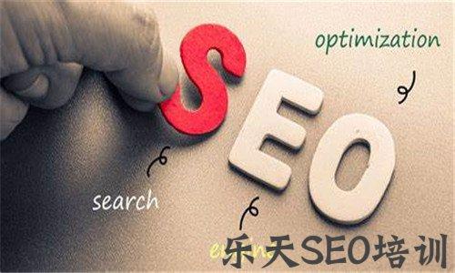 【seo入门】狼图腾简介:搜索引擎优化应从何开始?有哪些值得注意的?
