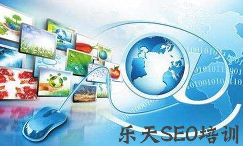 【seo交流】胡祖六简历:怎样打造高效优化网站?SEO优化的效率如何提高