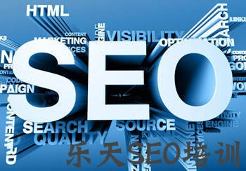【百度排名培训】邓楠:怎样对网站进行搜索引擎优化维度的诊断?