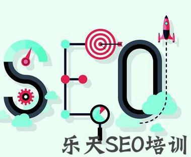 【seo优化课程】房锋辉:如何做好网站站内优化?
