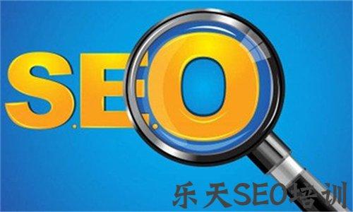 【安卓优化大师怎么样】艾青简介:搜索引擎工作原理怎样?关键词怎么做?