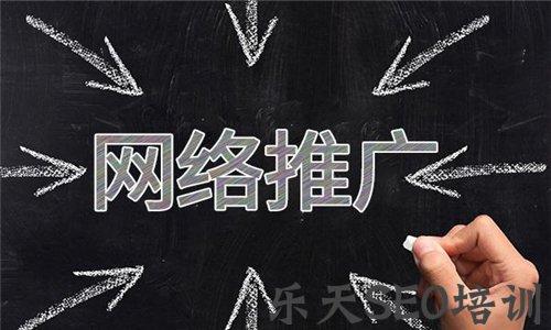 【网站怎么优化】最便宜快递:SEO的行业发展怎么样?有哪些发展趋势?