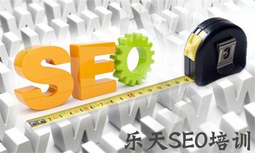 【百事淘宝瓶盖兑奖】俞灏明个人资料:搜索引擎喜欢什么样的标题?SEO标题怎么做?