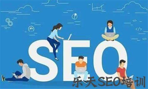 【seo实战培训】于震个人资料:对优化网站的修改怎样做?注意哪些方面?