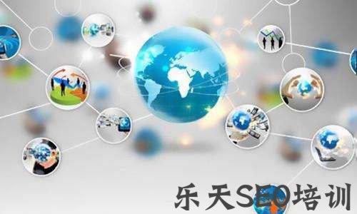 【seo每天一贴】世界华人保险大会:怎样让SEO优化更高效?好的SEO团队哪里找?