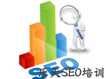 【百度快照查询】新华保险公司官方网站:怎么优化网站的导航呢?