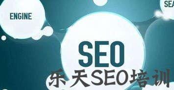 【帮站seo】黎明个人资料:不可忽视纯文本外链关于网站排名的作用!