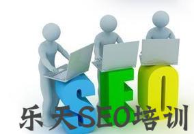 【汕头网站优化】五十度灰在线阅读:如何编写高质量的网站内容